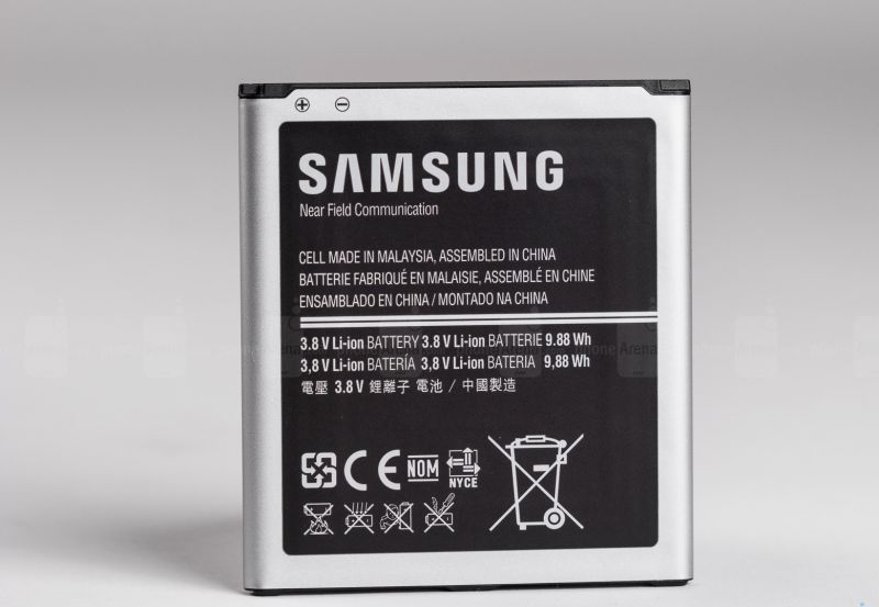 batterie samsung grand 2