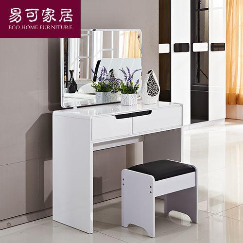 coiffeuse meuble moderne