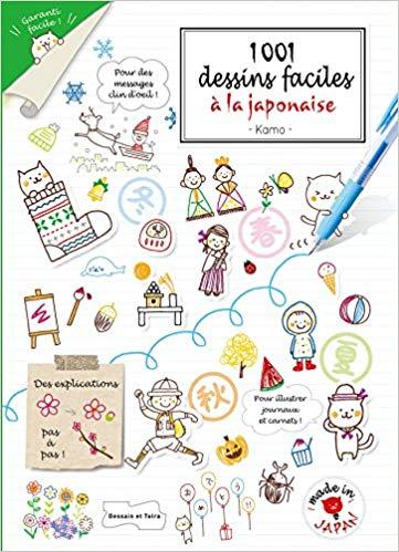 dessin japonais facile
