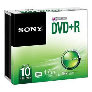 dvd vierge grande capacité